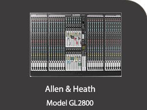 Products Allen Heath 2800