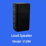 av installation phuket wireless audio, sound system installation Wireless Audio, Sound System Installation 2121m 150x150