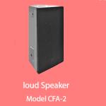 phuket sound system cim wireless audio, sound system installation Wireless Audio, Sound System Installation cfa2 150x150